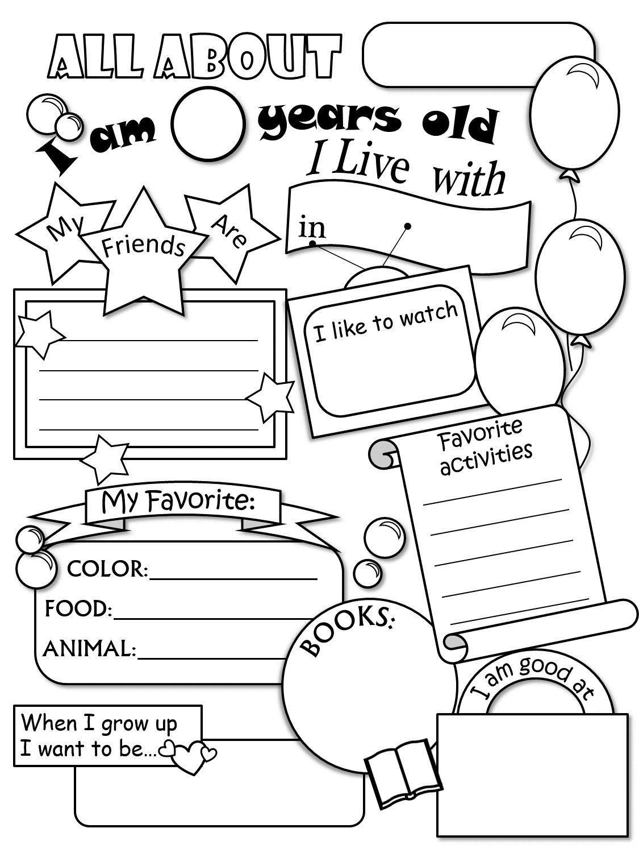 All About Me Worksheet Freebie - Cute! | Language Arts | All About | All About Me Printable Worksheets