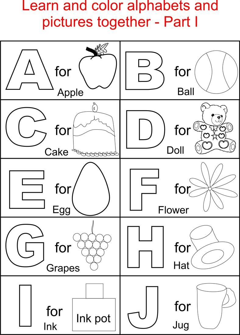 Alphabet Part I Coloring Printable Page For Kids: Alphabets Coloring | Childrens Printable Alphabet Worksheets