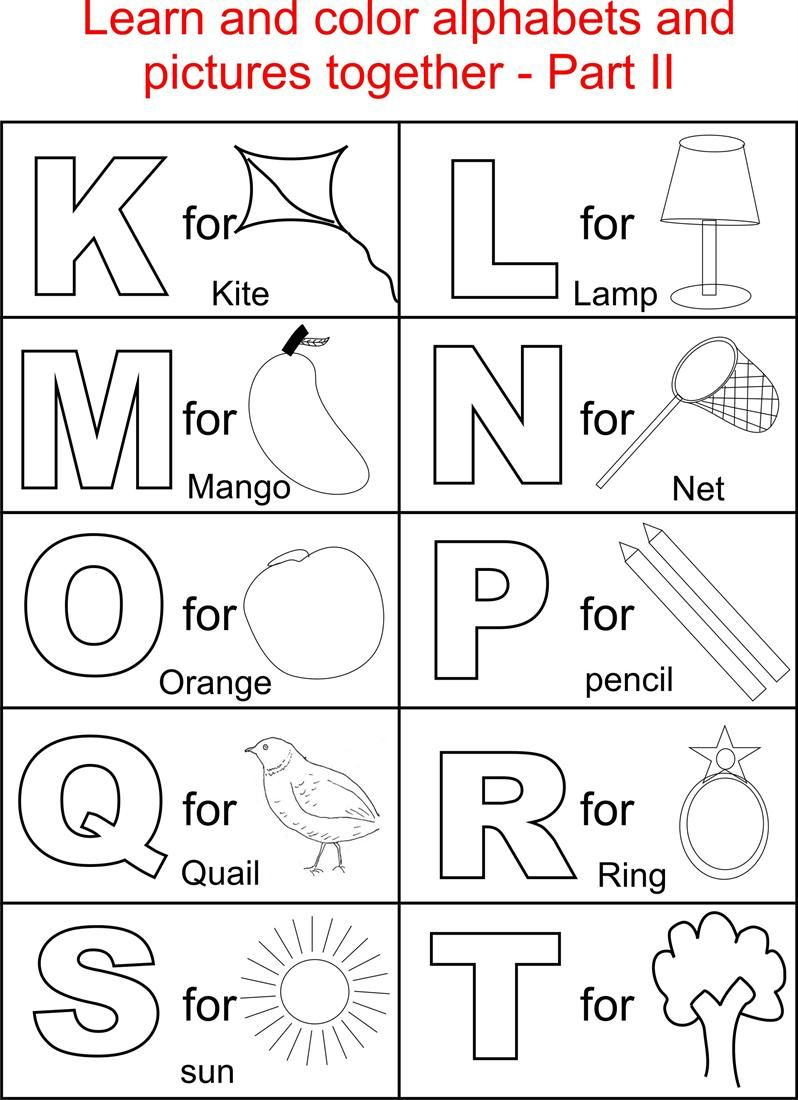 Alphabet Part Ii Coloring Printable Page For Kids: Alphabets | Childrens Printable Alphabet Worksheets