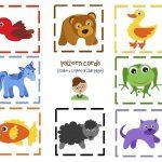 Brown Bear Fun Printable | Preschool | Preschool Printables | Brown Bear Brown Bear Printable Worksheets