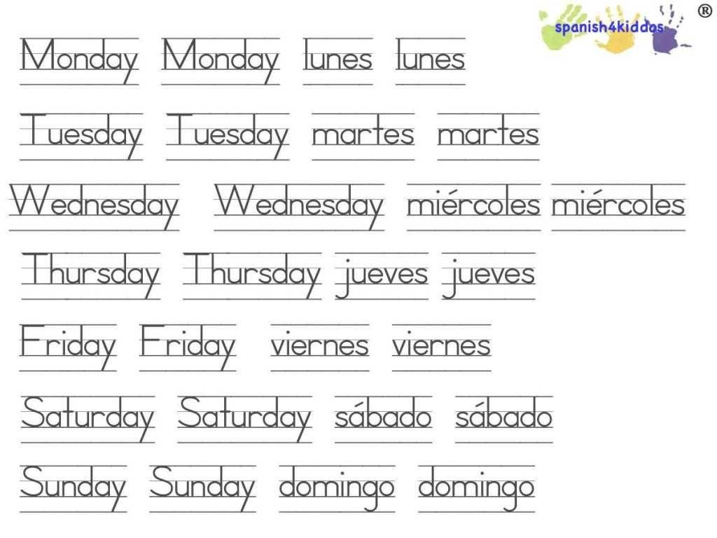 Days Of The Week Printable | Spanish Worksheets | Spanish Worksheets | Free Printable Spanish Worksheets Days Of The Week