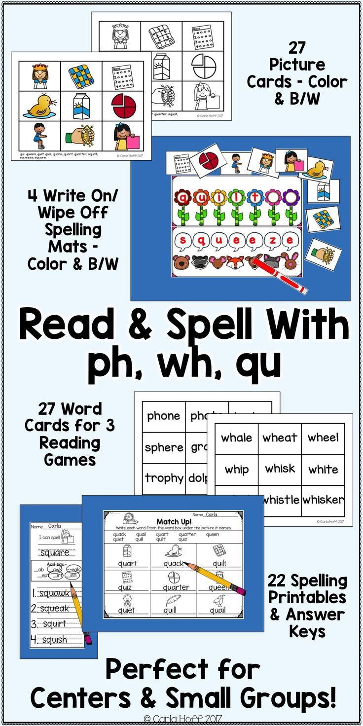 Digraphs Ph, Wh, Qu - Read And Spell Centers And Printables   Second   Qu Worksheets Printable