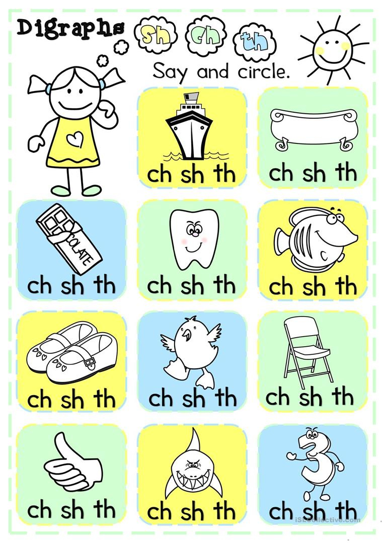 Digraphs - Sh, Ch, Th - Multiple Choice Worksheet - Free Esl | Printable Ch Worksheets