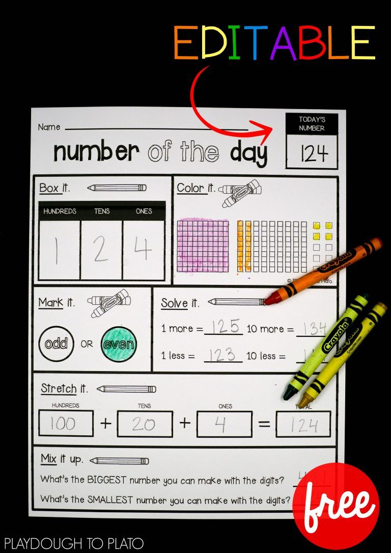 Editable Number Of The Day Sheet | Free Math Printables | Math, 3Rd | Free Printable Number Of The Day Worksheets