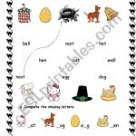 English Worksheets: 1St Grade Vocabulary Sheet | 1St Grade Vocabulary Worksheets Printable