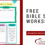 Free Key Bible Worksheet Printable – Heart Of Wisdom   Blog Worksheet Printable