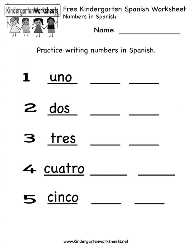 Kindergarten Homework Printable Worksheets