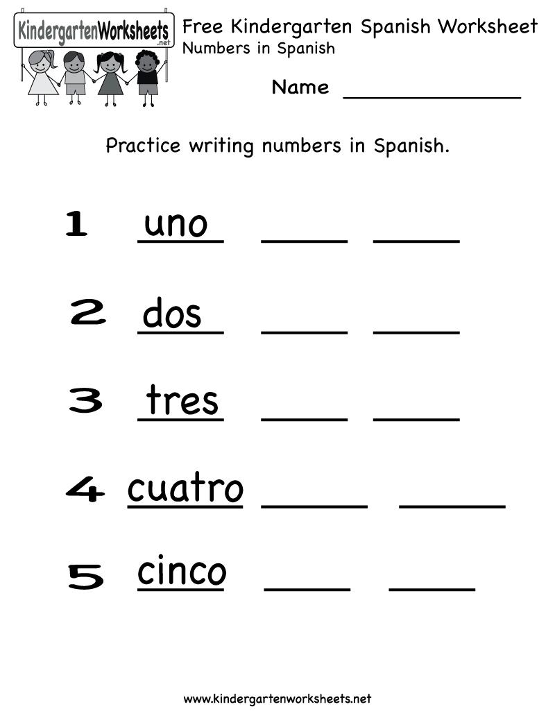 Free Printable Spanish Worksheet For Kindergarten   Kindergarten Homework Printable Worksheets