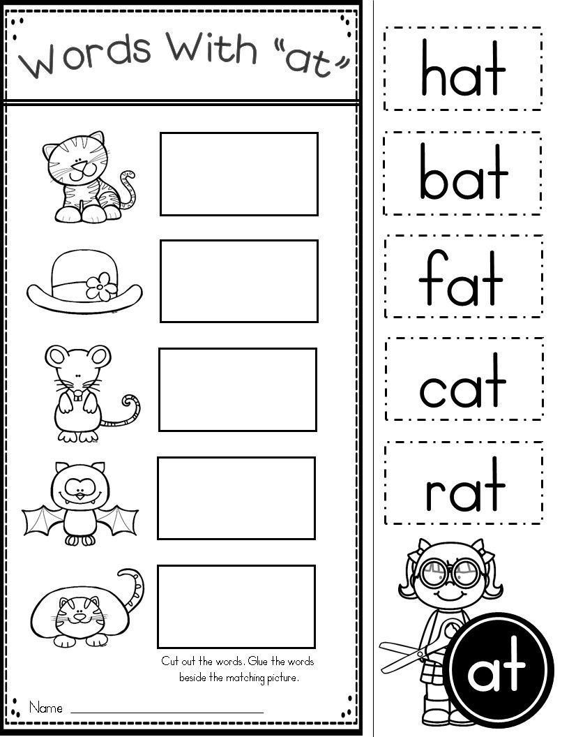 Free Word Family At Practice Printables And Activities | Daycare | Cvc Words Worksheets Free Printable