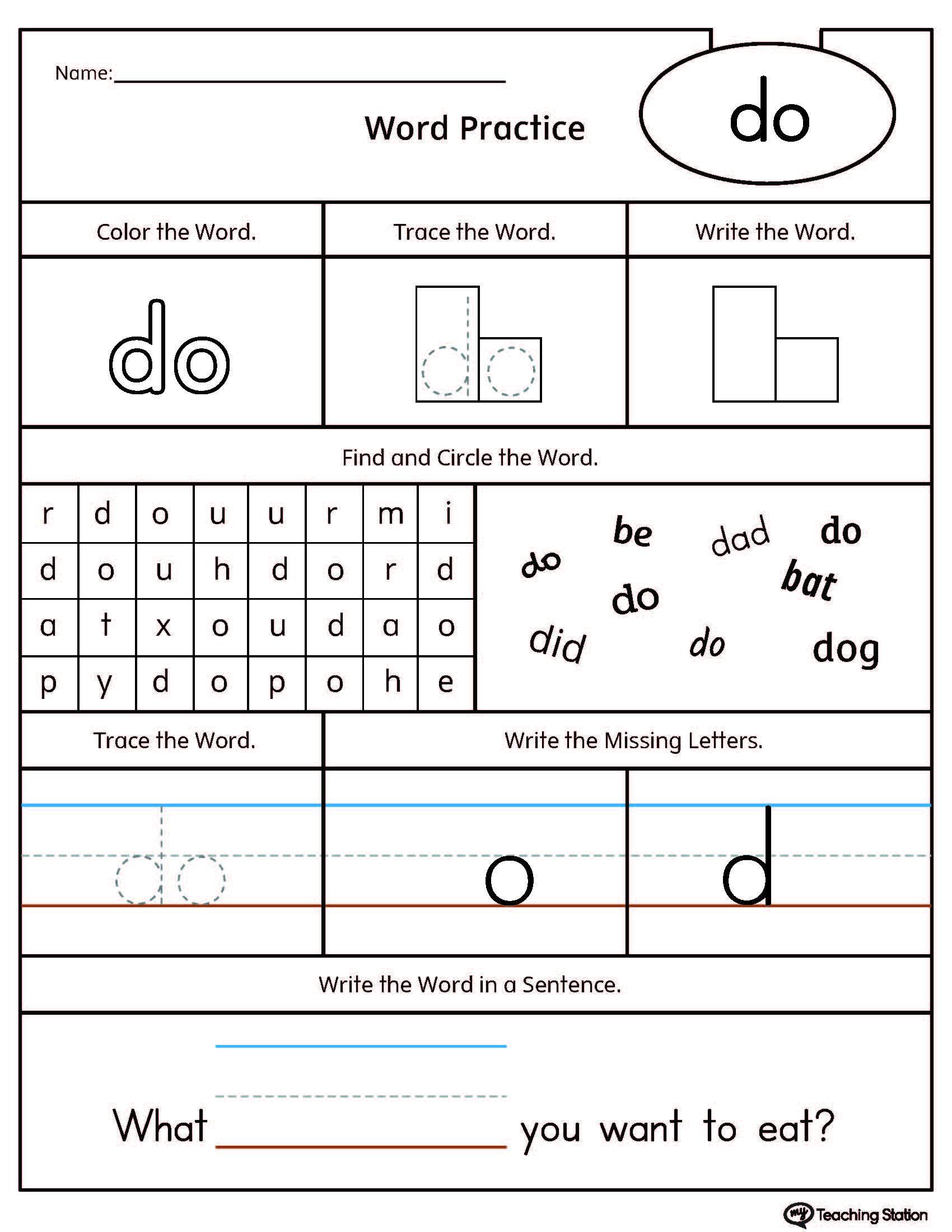 High-Frequency Word Do Printable Worksheet | Myteachingstation | Printable Sight Word Worksheets