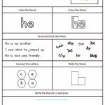 High Frequency Word He Printable Worksheet | Myteachingstation | Printable Sight Word Worksheets