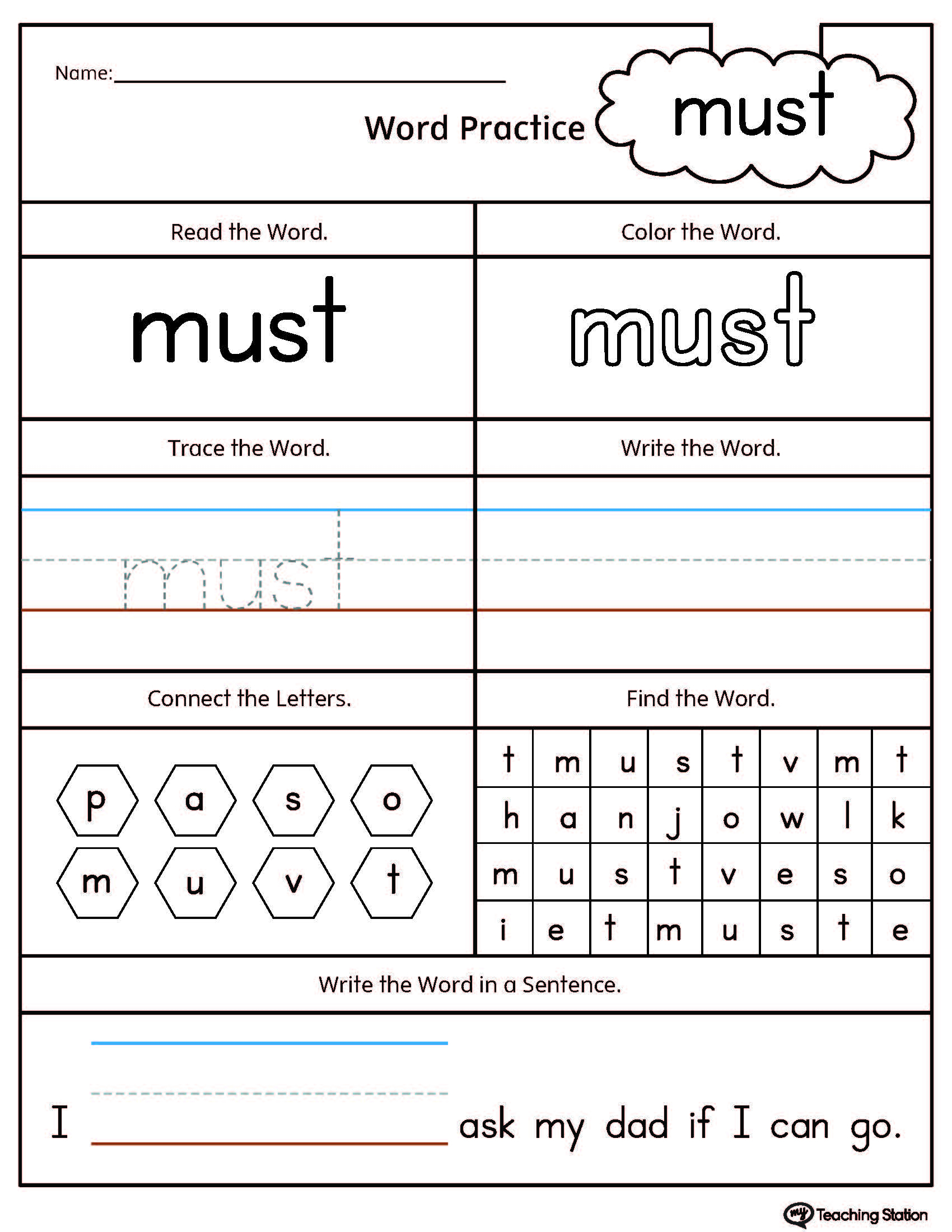 High-Frequency Word Must Printable Worksheet | Myteachingstation | Printable Sight Word Worksheets