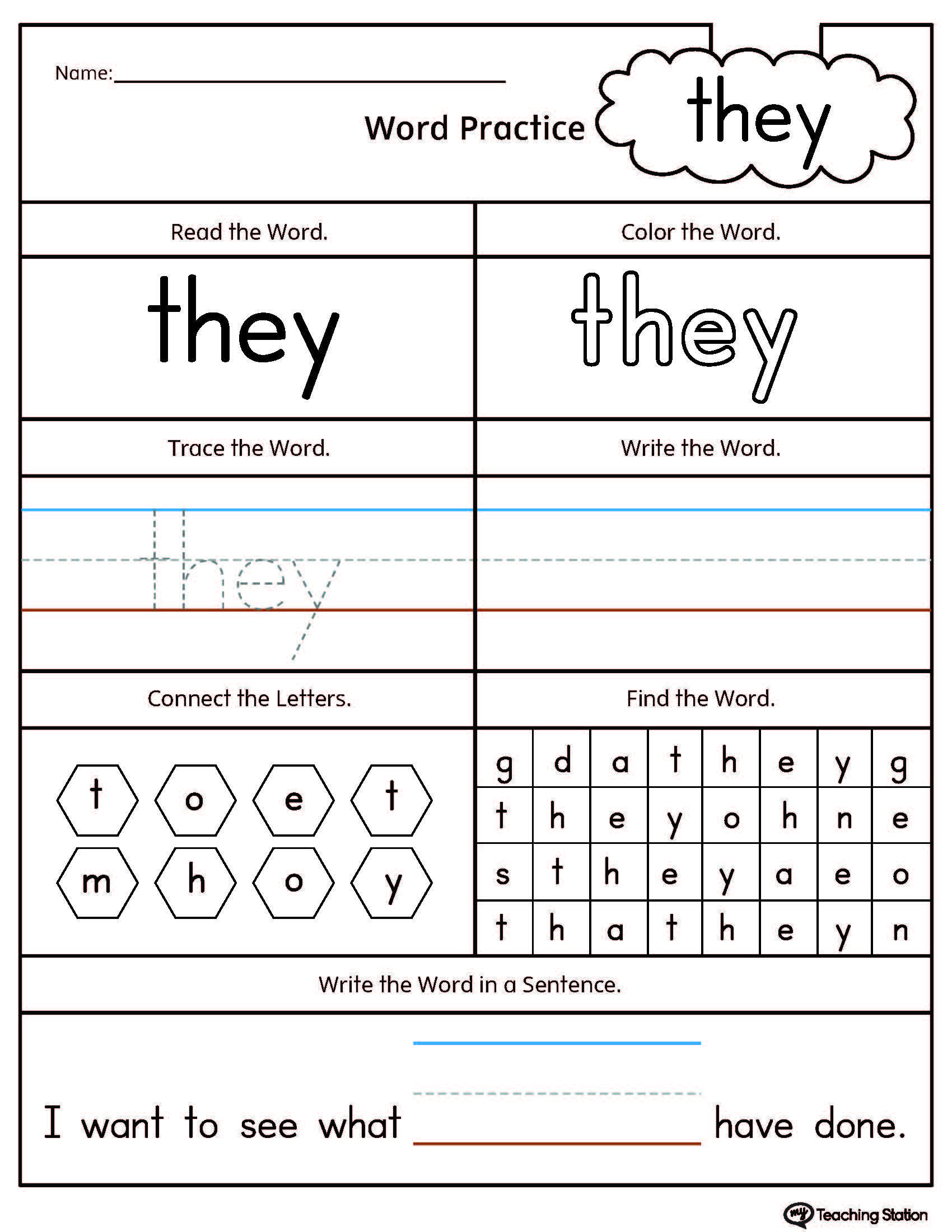 High Frequency Words Printable Worksheets | Kindergarten Sight Words | Homeschool Printable Worksheets Kindergarten