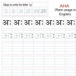 Hindi Alphabet Practice Worksheet   Letter अः | Hindi Alphabets Tracing Worksheets Printable