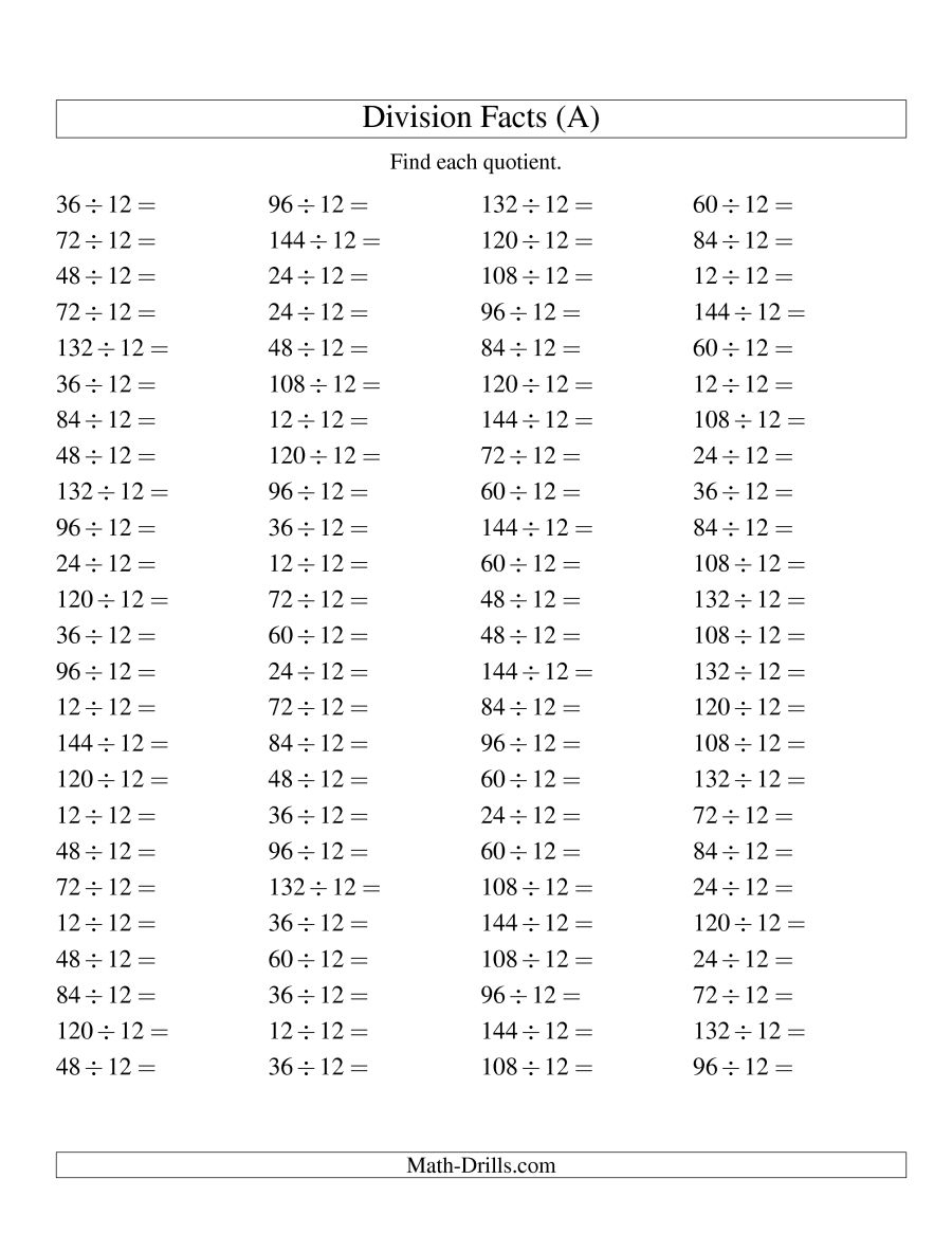 Individual Division Fact 12 (A) | Printable Division Facts Worksheets