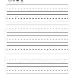Kindergarten Blank Writing Practice Worksheet Printable | Writing | Free Printable Handwriting Worksheets For Preschool
