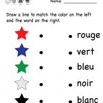 Kindergarten French Colors Worksheet Printable   Could Also Punch | Grade 1 French Immersion Printable Worksheets