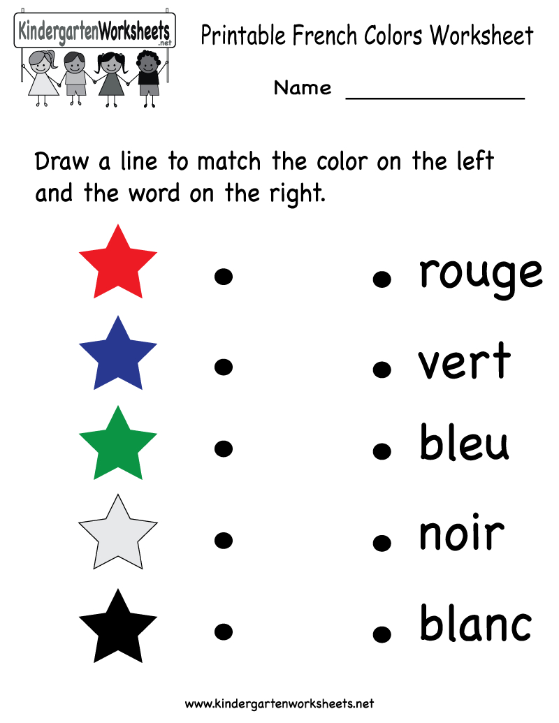 Kindergarten French Colors Worksheet Printable - Could Also Punch | Printable French Worksheets Days Of The Week