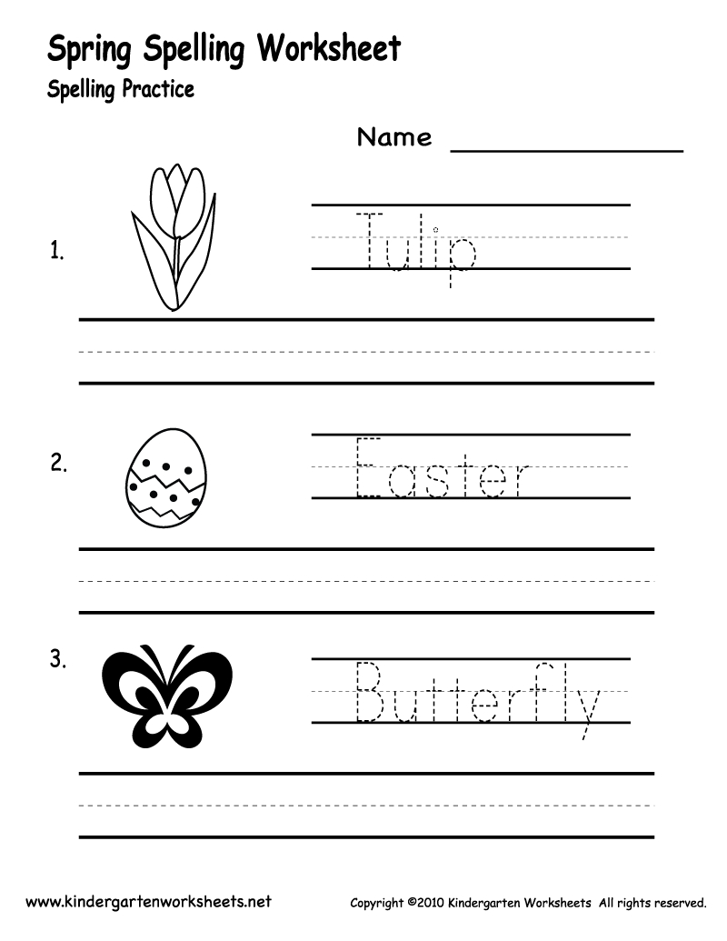 Kindergarten Worksheets |  Spelling Worksheet - Free Kindergarten | Create Spelling Worksheets Printable