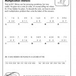 Multiply Your Way To Crack The Hidden Code! | Printable Math Sheets | Crack The Code Worksheets Printable Free