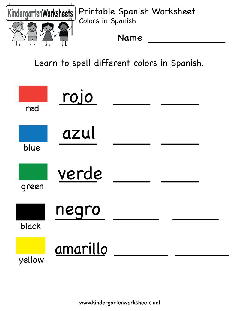 Printable Kindergarten Worksheets   Printable Spanish Worksheet   Free Printable Elementary Spanish Worksheets