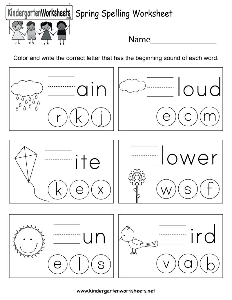 Spring Spelling Worksheet - Free Kindergarten Seasonal Worksheet For | Spelling Worksheets For Kindergarten Printable