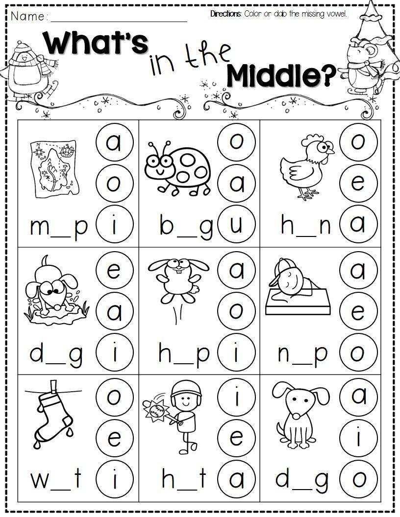 Winter Activities For Kindergarten Free | Kindergarten Literacy | Free Printable Phoneme Segmentation Worksheets