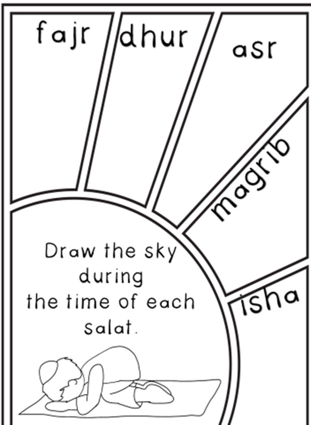 Worksheet Design Interesting Worksheets For Kids Singapore Math   Ramadan Worksheets Printables