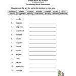 Worksheets Ameleia Bedelia | Amelia Bedelia Goes Back To School | Amelia Bedelia Printable Worksheets